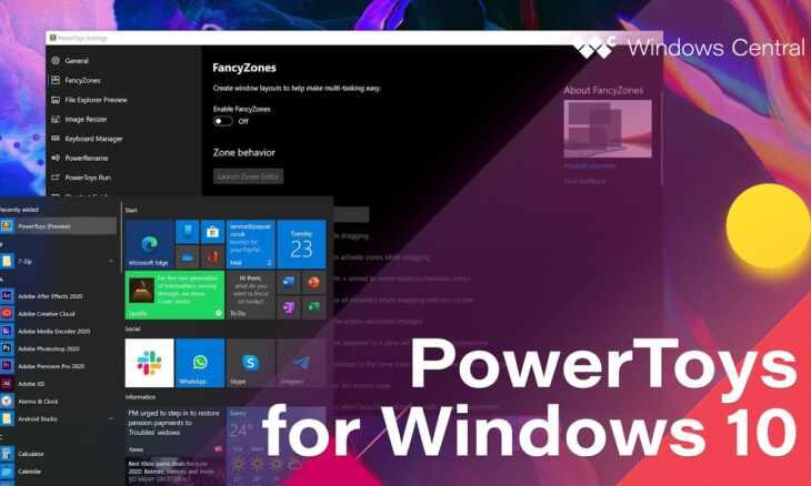 Microsoft Windows 10 Power Toys