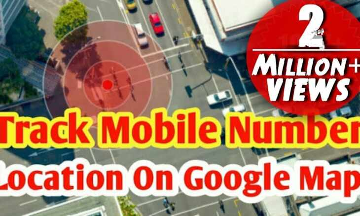 Trace mobile number exact location on map